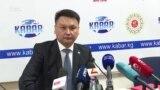 Сагынбаев: Уверен, что брат Матраимова не будет мешать проверке