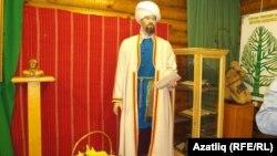 Йорт-музейда Батырша сыны