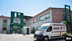 """Детската болница """"Козле"""" во Скопје, Ковид-19 центар"""