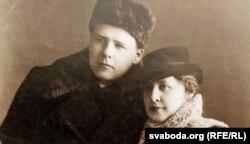 Анатоль Багатыроў разам з жонкай. 1940-я гг.