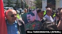 Мероприятия 9 мая в парке Ваке в Тбилиси