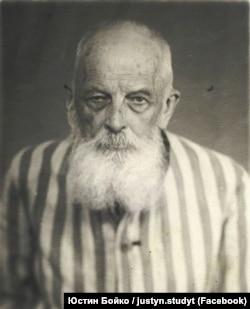 Фотографія архимандрита УГКЦ Климентія Шептицького з його досудової справи