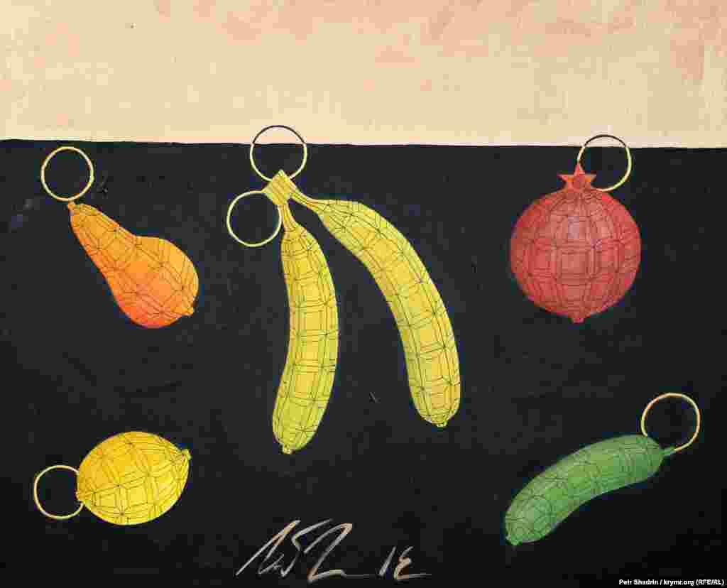 М. Чурлу. «Вічливі фрукти»