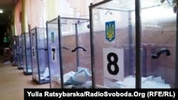 Проміжні вибори, Дніпро, липень 2016 року