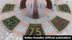 Жеңиш аянты, Бишкек.