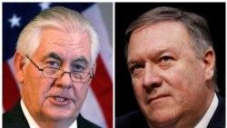 Tillerson le mulțumește colaboratorilor săi de la Departamentul de Stat