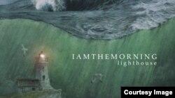 Iamthemorning. Фрагмент конверта альбома Lighthouse