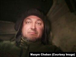 Капелан Максим Чебан