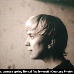 Вольга Гарбунова. Фота з прыватнага архіву.