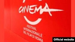 Римская Festa: кино без наград