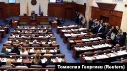 Parlamenti i Maqedonisë, foto nga arkivi.