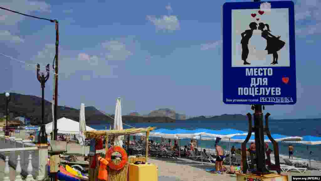 Место для поцелуев на пляже определили местные газетчики