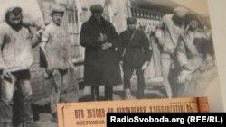 Историческая фотография времён Голодомора