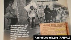 Виставка про Голодомор в Україні, Прага