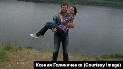Ксения и Федор Голинченко