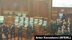 Kosovo Skupština