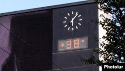 Օդի ջերմաստիճանը Երևանում այս օրերին հասնում և գերազանցում է +38 աստիճանը