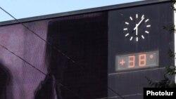 Օդի ջերմաստիճանը Երևանում այս շաբաթ կգերազանցի +38 աստիճանը