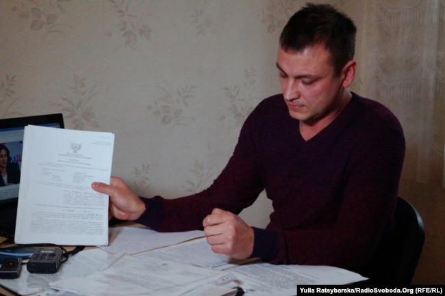 Володимир Плетенко