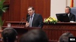 Претседателот на Парламентарното собрание на Советот на Европа Жан Клод Мињон се обрати во Собранието на Македонија.
