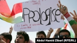 متظاهرون يطالبون انقره بالاعتذار