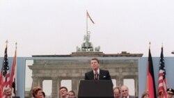 რონალდ რეიგანი ბერლინში. 1987 წლის 12 ივნისი