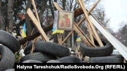 Барикада біля Львівської ОДА, 16 лютого 2014 року