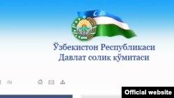 Uzbekistan - Screenshot from Tax office Internet site, 27Jan2012