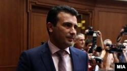 Архива - Премиерот Зоран Заев во Владата на Република Македонија.