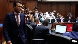 Илустрација- премиерот Зоран Заев на седница на владиниот кабинет