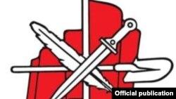 Лого партии «Дашнакцутюн»