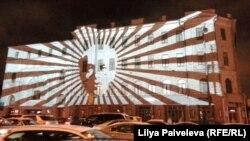 Световое шоу на открытии Электротеатра Станиславский