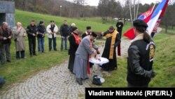Četnici na obeležavanju Dana oslobođenja Čačka od fašizma