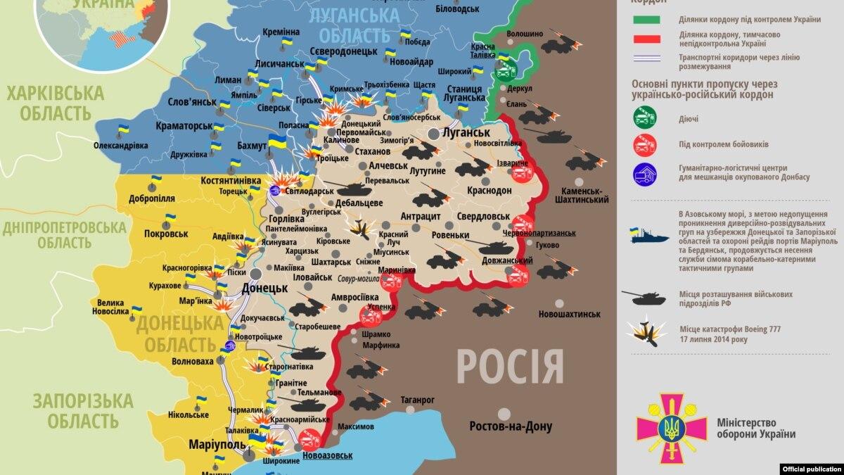 Штаб ООС: украинские военные не пострадали в минувшие сутки на Донбассе
