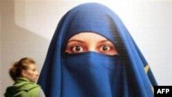 بحث درباره افراطی گری مسلمانان ساکن اروپا از موضوعات داغ میان کارشناسان به شمار می رود.