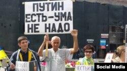 Владимир Ионов на одной из летних акций в Москве