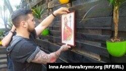 Геннадий Афанасьев с лотом благотворительного аукциона