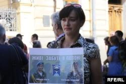 Одна з учасниць мітингу. Київ, 8 серпня 2016 року