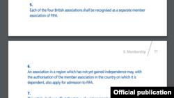 ФИФА нигезләмәсендә күрсәтелгән әгъза булу шартлары