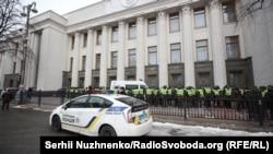 Парламентот на Украина