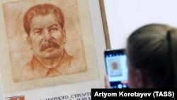 Выставки к 75-летию Битвы под Москвой открылись в Манеже