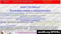 Yevgeniy Dyakonovning ZONA.UZ blogi.