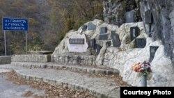 Гумиста из довоенного места турпоходов и пикников выходного дня превратилась в символ раскола населения Абхазии на две непримиримые половины, в кровавую межу, разделившую их