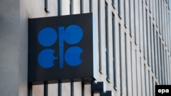 The logo at the Organization of Petroleum Exporting Countries (OPEC) at the cartel's headquarters in Vienna.