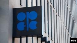 OPEC, logo