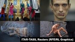 """Pussy Riot's Punk Prayer, Pyotr Pavlensky's """"Stitch,"""" """"Carcass,"""" and """"Nail."""""""