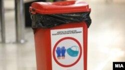"""Корпите кои ги поставува """"Флорозон"""" за отпад од заштитни маски и ракавици."""