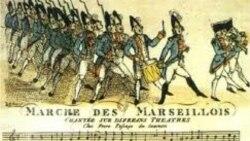 Француздардын руханий туусу - La Marseillaisе