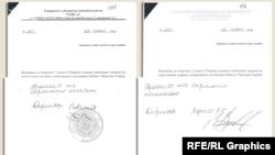 Пакет документів цих фірм оформлений так само, як і пакет документів уже згаданої «Іст Юроп Петролеум»