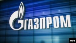 Russia -- A view of the exhibition stand of the Russian Gazprom company during the 21st World Petroleum Congress (WPC) in Moscow, Russia, 16 June 2014.